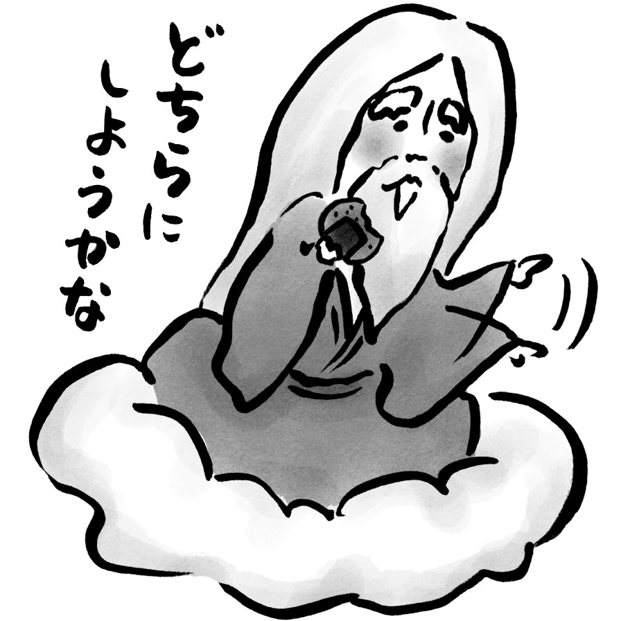 NHK囲碁講座