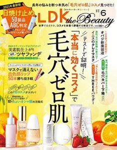 LDK the Beauty 6月号