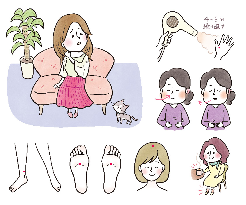 「健康通信」2019.5月号