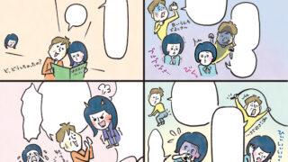 「けんぽニュース」2020年秋号