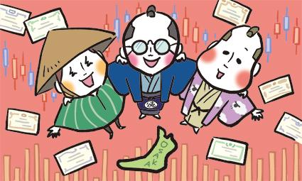 マネコミ!県民マネー図鑑 Vol.2